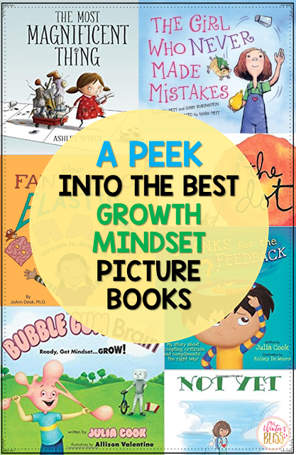 T growth mindset read alouds