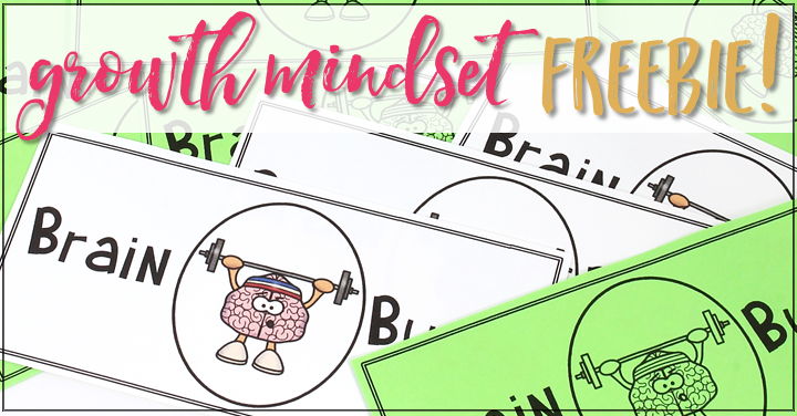 brain bucks growth mindset praise freebie
