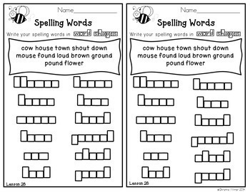 2nd Grade Spelling Assessments and Word Lists EDITABLE {year long bundle}